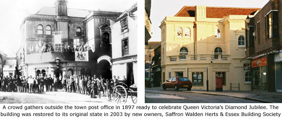 Saffron Walden B Scty then and now