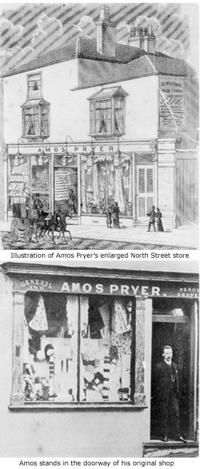 pryers old and new